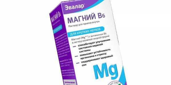 magnezij sulfat hipertenzija u ampule