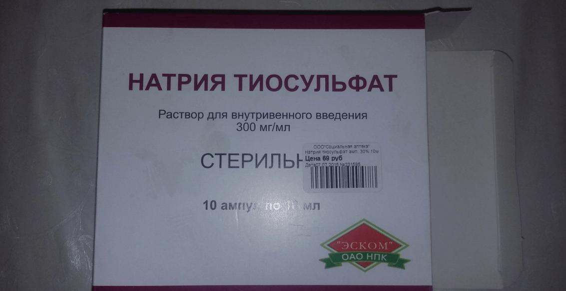 natrijevog tiosulfata i hipertenzije