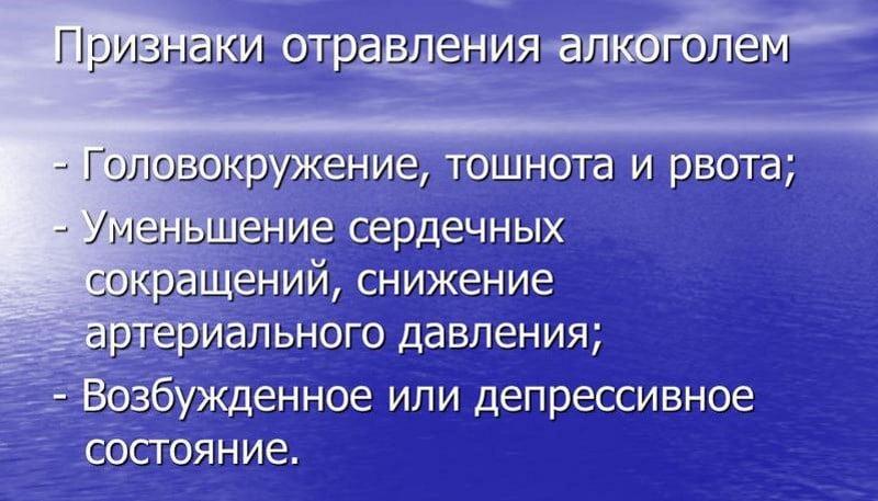 opasnih droga od hipertenzije)