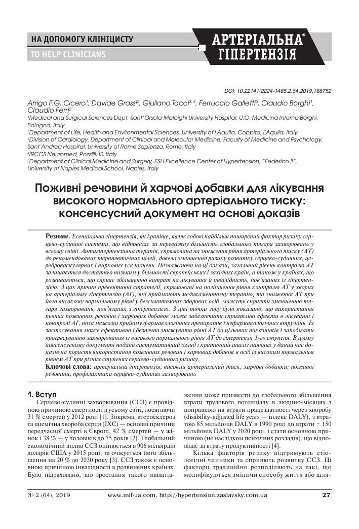 Peptidi varikozne vene