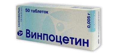 vazodilatatori miotropni hipertenzija